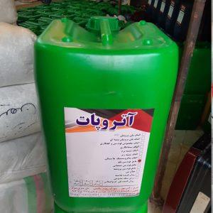 مایع فوم بتن نانو-فروش مایع فوم بتن نانو-فروش فوم بتن نانو در تهران-خرید مایع فوم بتن نانو در تبریز