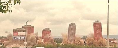 به روش انفجار 1 - عملیات تخریب ساختمان - 15