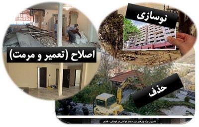 عملیات تخریب ساختمان تخریب ساختمان 1 - عملیات تخریب ساختمان - 2